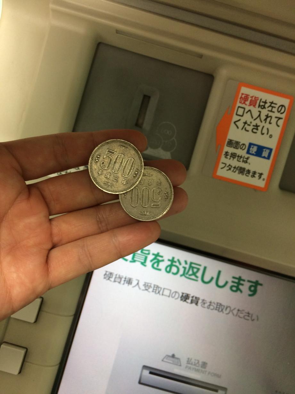 貯金 玉 両替 円 500