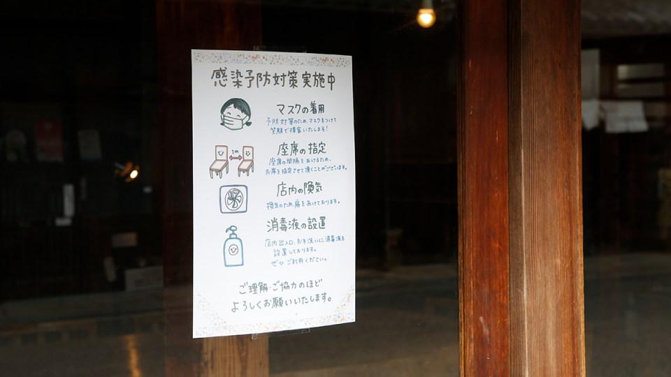 美観地区のカフェ有鄰庵営業再開のお知らせ