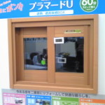 YKKapの体感展示エコな内窓