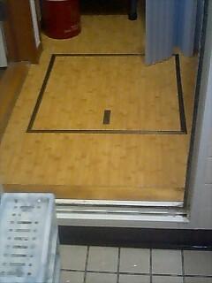 浴室入口施工前段差があります