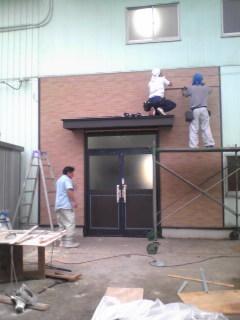 玄関改装中狭山工場