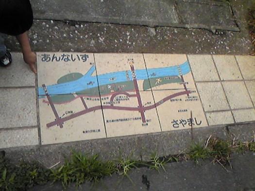 入間川案内図