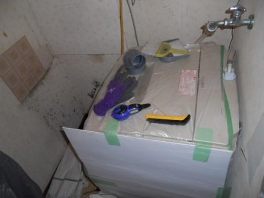 洗濯機養生