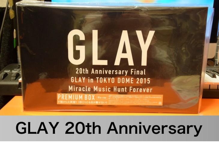 GLAY 20th AnniversaryのBlu-rayが想像以上のボリューム