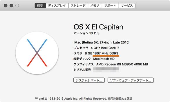 iMac2015