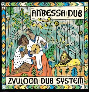 Anbessa Dub - בקרוב ברשת