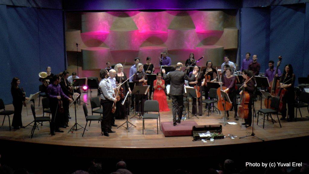 התזמורת הקאמרית הישראלית במוזיאון תל אביב. צילום: יובל אראל