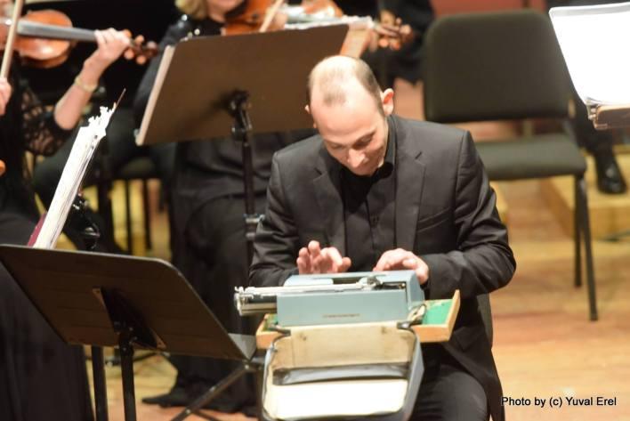 קונצרט למכונת כתיבה. צילום: יובל אראל