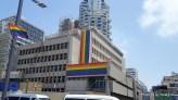 דגלי הגאווה מעל שגרירות ארצות הברית. צילום: יובל אראל