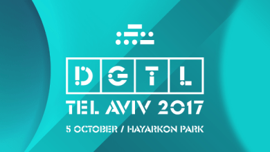 Photo of פסטיבל DGTL מגיע לתל אביב