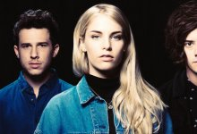Photo of הופעת LONDON GRAMMAR  בוטלה בשל מחלה