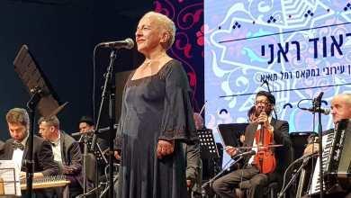 Photo of אלג'יר אלג'יר