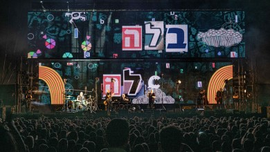 Photo of רדיו בלה בלה, הגרסה של תל אביב 2019