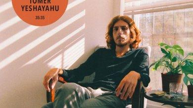Photo of תומר ישעיהו – Manuella