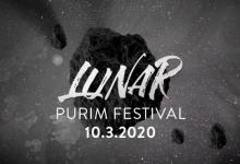 Photo of פסטיבל LUNAR בפורים 2020
