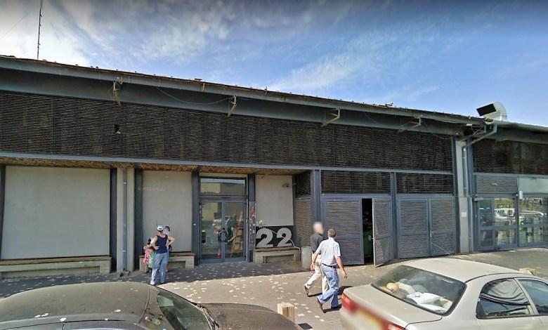 בית היוצר Google Maps