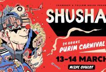 Shushan Purim Carnival 2020