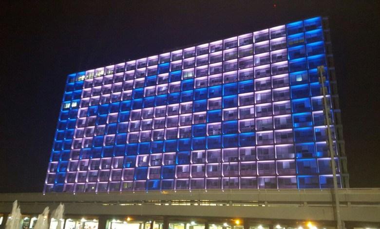 """דגל ישראל בניין העירייה. צילום יח""""צ"""