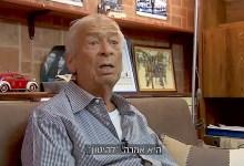 Photo of מייסד להיטון אורי אלוני הלך לעולמו