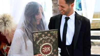 Photo of דנה לפידות הופיעה ביום חתונתה