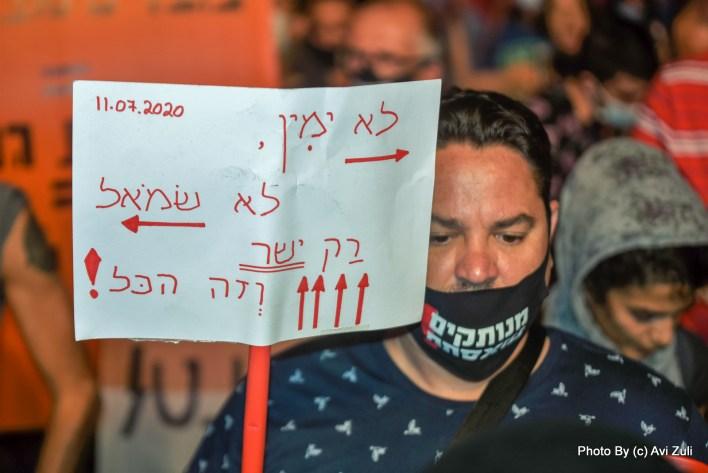 נלחמים על הלחם - מפגינים בעצרת המחאה. צילום אבי זולי