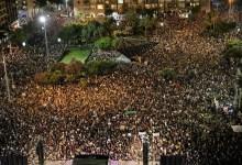 Photo of העצרת שהפכה להפגנה