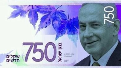 Photo of כסף, כסף, כסף – הגרסה הלועזית