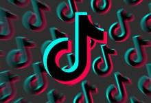 Photo of חשש בתעשיית המוזיקה מפני חסימת אפליקציית TikTok