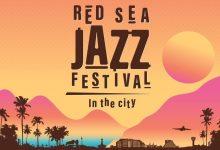 פסטיבל ג'אז בים האדום אילת