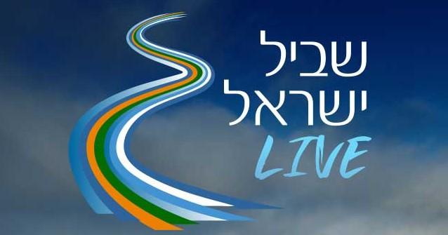 שביל ישראל LIVE