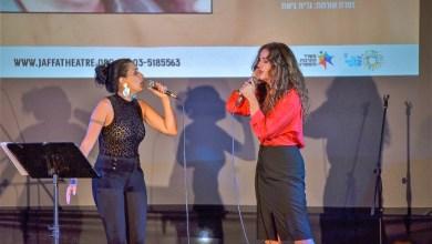 גלית גיאת ולירון בן שמעון במופע מלכת הכרם. צילום יובל אראל