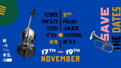 פסטיבל הג'אז הפולני