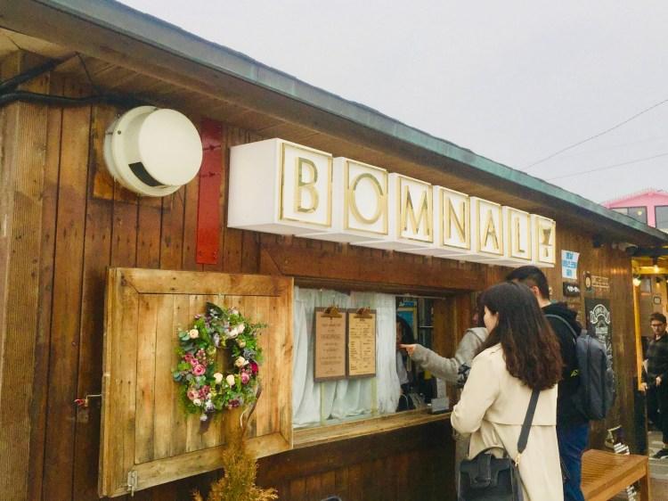 #093 [魚導遊記] 來去濟州島-春日咖啡廳