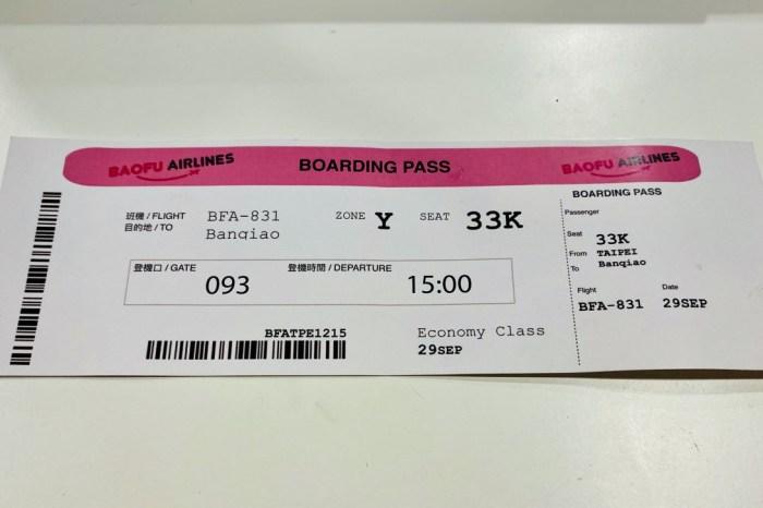 #287 [空姐日誌] 這張經濟艙的機票啊
