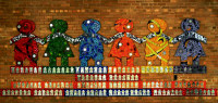 Mural - Joining Hands
