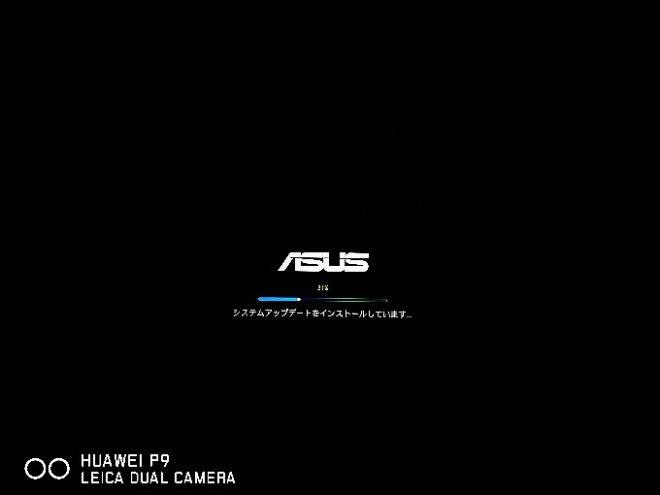 ASUS ZenFone3のアップデート中の表示