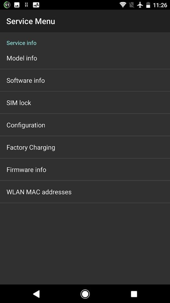 「 Software info 」をタップ