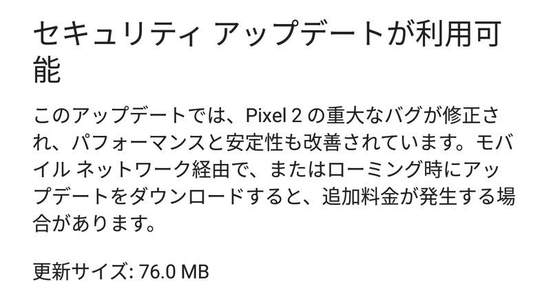 Pixel2201845