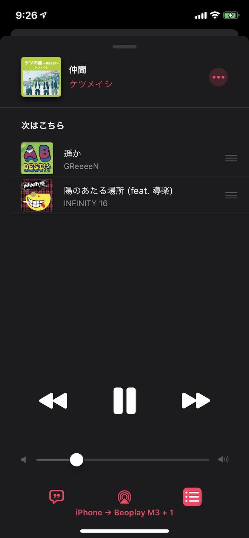 今聴いている曲に似た曲をお勧めしてくれます