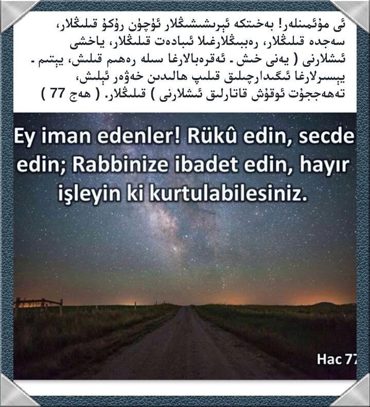 Behitke Erishish
