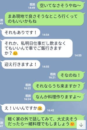 4人目 ペアーズ2