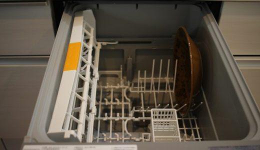 食洗機はリクシルの浅型。深型の方が良いと言う口コミが多いけど実際の使用感は?