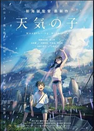 映画『天気の子』(新海誠)動画フルを無料視聴【Dailymotion/pandora/9tsuより確実に無料視聴する方法】