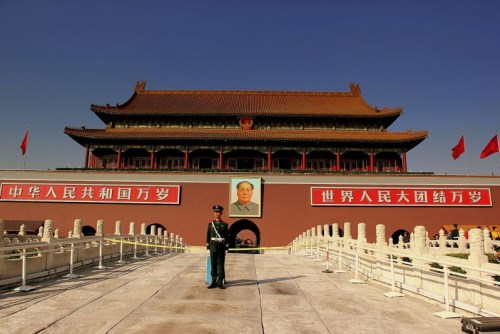 Forbidden_City_China_800_534_90
