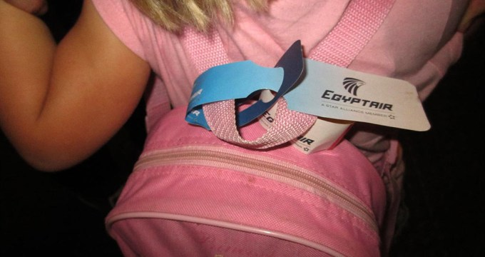 Egypt Air niet kindvriendelijk