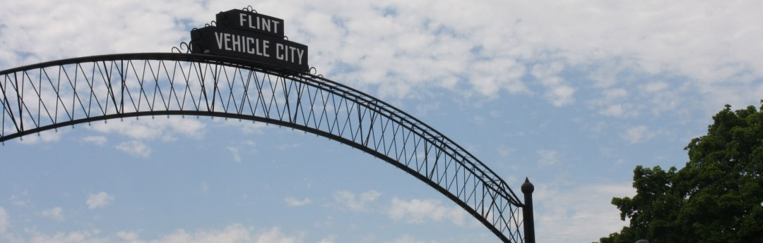 Flint Vehicle City Arch, featured (wide aspect)