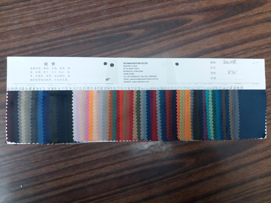 Linings SK00209A-2-p