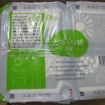 オイシックス豆腐