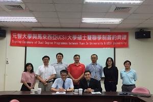 元智大學化材系與馬來西亞思特雅大學理學院簽訂碩士雙聯學位