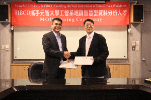 TIBCO and YZU co-work on developing talents for data analysis TIBCO攜手元智大學工管系培訓智慧型資料分析人才